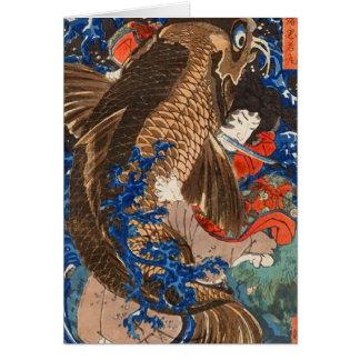 Saito Oniwaka Maru Benkei que lucha la carpa Tarjeta De Felicitación