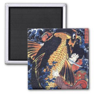 Saito Oniwakamaru, Utagawa Kuniyoshi Imán Cuadrado