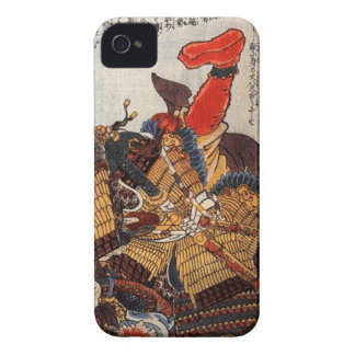 Saito Toshimoto and a warrior in a underwater iPhone 4 Cover