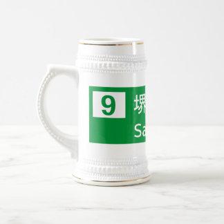 Sakai, Japan Road Sign Mug