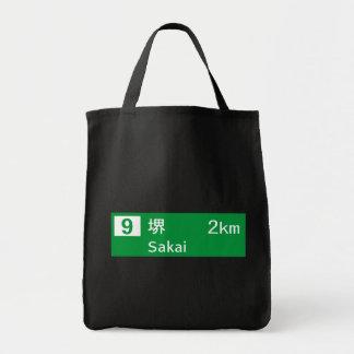 Sakai, Japan Road Sign Tote Bag