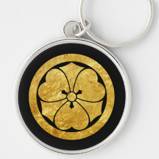 Sakai Mon Japanese samurai clan gold on black Keychain