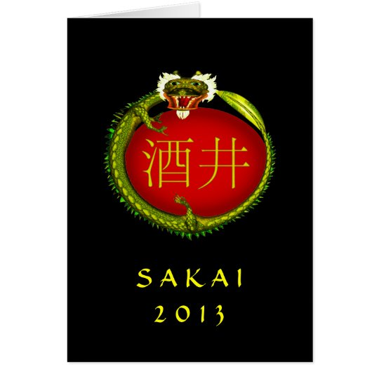 Sakai Monogram Dragon Birthday Card