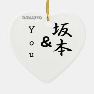 & Sakamoto Ceramic Ornament