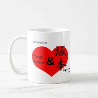 & Sakamoto Coffee Mug