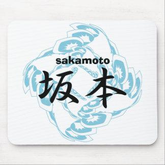 sakamoto mouse pad