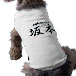 sakamoto pet clothes