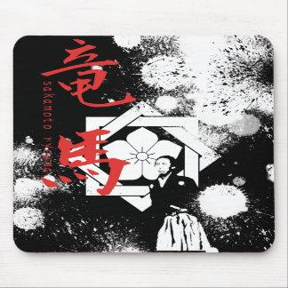 Sakamoto steed mouse pad