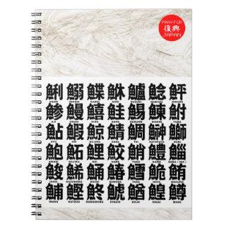 SAKANA-HEN ruegan para Japón Spiral Notebook