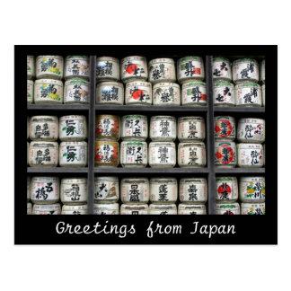 sake barrels kamakura post card