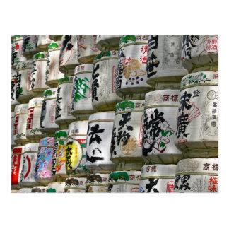 Sake Barrels - Photos of Japan Postcard