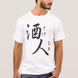 sake bito T-Shirt