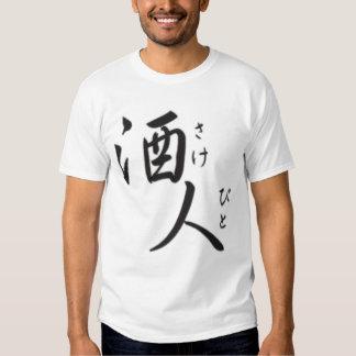 Sake-Bito T-Shirt