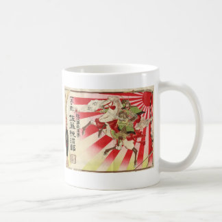 Sake for a Samurai Vintage Woodblock Print Coffee Mug