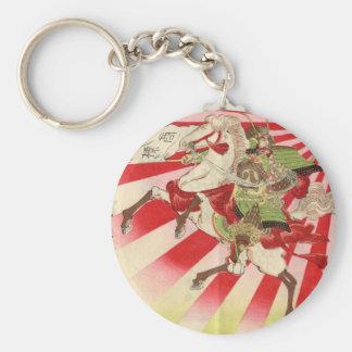 Sake for a Samurai Vintage Woodblock Print Keychain