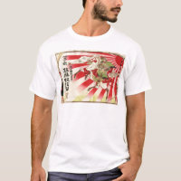 Sake for a Samurai Vintage Woodblock Print T-Shirt