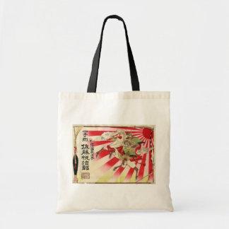 Sake for a Samurai Vintage Woodblock Print Tote Bag