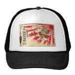 Sake for a Samurai Vintage Woodblock Print Trucker Hat