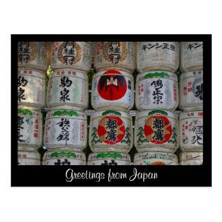 sake greetings postcards