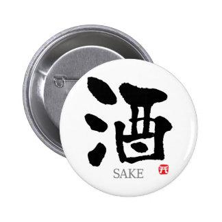 Sake KANJI Button