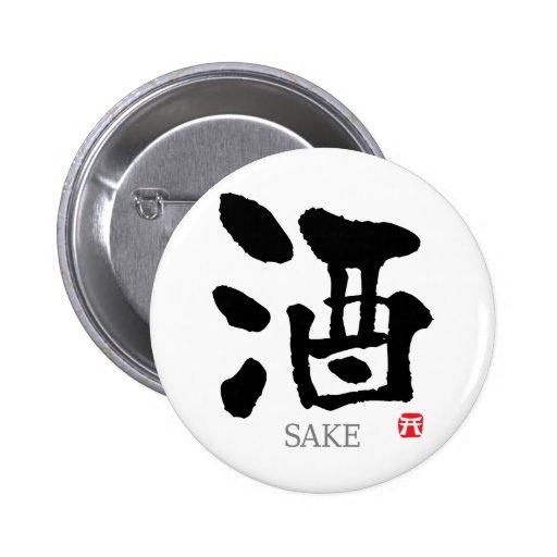 Sake KANJI Pins