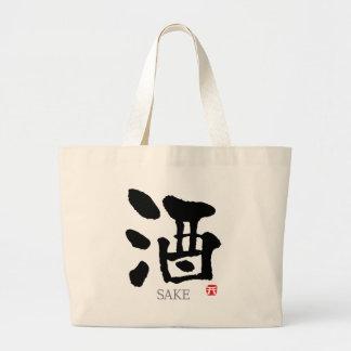 Sake KANJI Large Tote Bag