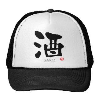 Sake KANJI Trucker Hat