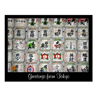 sake tokyo greetings postcards