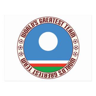 Sakha Greatest Team Postcard