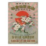 Sakura and Sun Vintage Japanese Silk Label Greeting Card