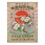 Sakura and Sun Vintage Japanese Silk Label Postcard