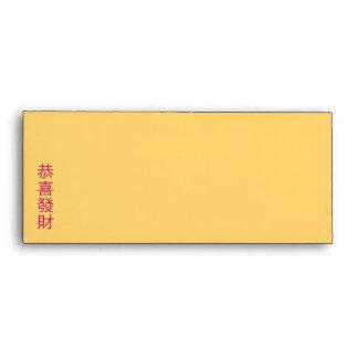 Sakura Batik Chinese New Year #10 Envelope
