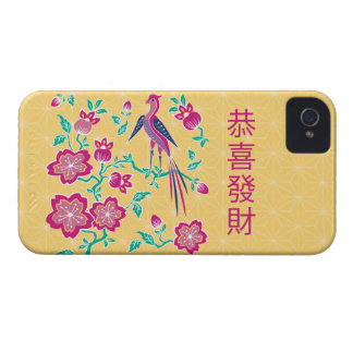 Sakura Batik Chinese New Year Blackberry 9700/9780 iPhone 4 Case-Mate Cases