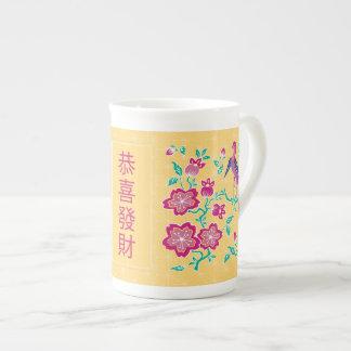 Sakura Batik Chinese New Year Bone China Mug