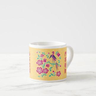 Sakura Batik Chinese New Year Espresso Mug