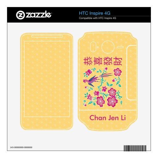 Sakura Batik Chinese New Year HTC Inspire 4G Skin