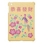 Sakura Batik Chinese New Year iPad Mini Case