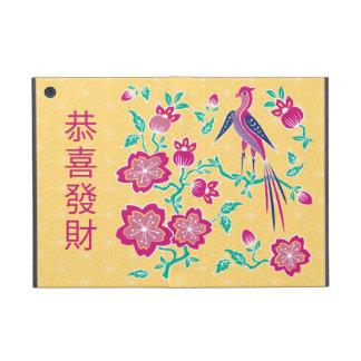 Sakura Batik Chinese New Year Powis IPad Mini Case