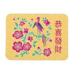 Sakura Batik Chinese New Year Premium Magnet