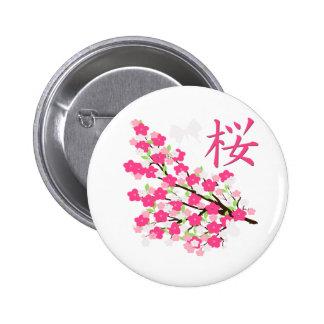 Sakura Butterfly 2 Inch Round Button