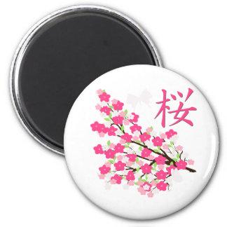 Sakura Butterfly Magnet