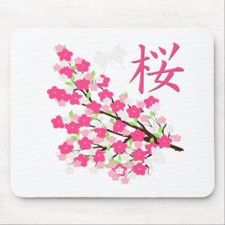 Sakura Butterfly Mouse Pad