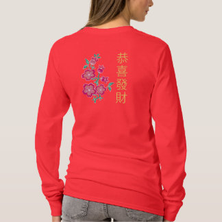 Sakura Chinese New Year Ladies red T-Shirt 2