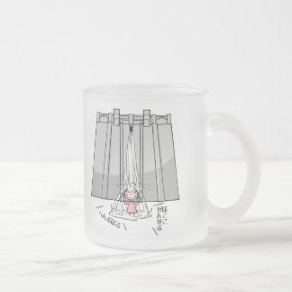 Sakura…Densely the or English story Urayama Frosted Glass Coffee Mug