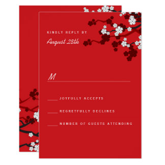 Sakura Double Happiness Chinese Wedding RSVP Card