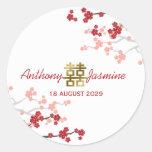 Sakura Double Happiness Chinese Wedding Sticker