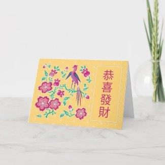 Sakura Floral Batik Chinese New Year Card 2