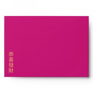 Sakura Floral Batik Chinese New Year Envelope 4