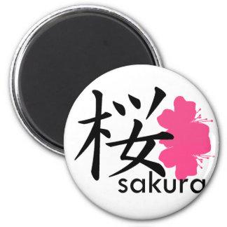 Sakura Flower Magnet