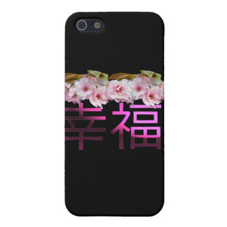 Sakura Flowers & Chinese Characters iPhone Cases iPhone 5 Case